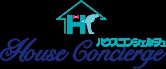 ハウスコンシェルジュ ロゴ